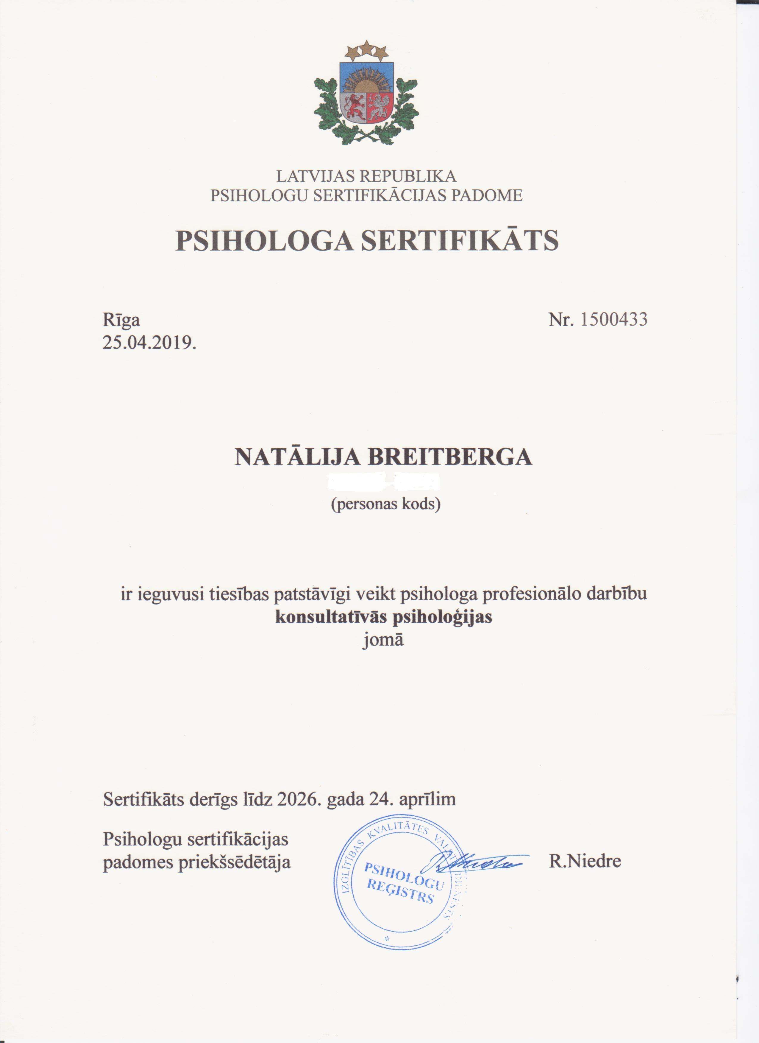 Psihologa-sertifikats